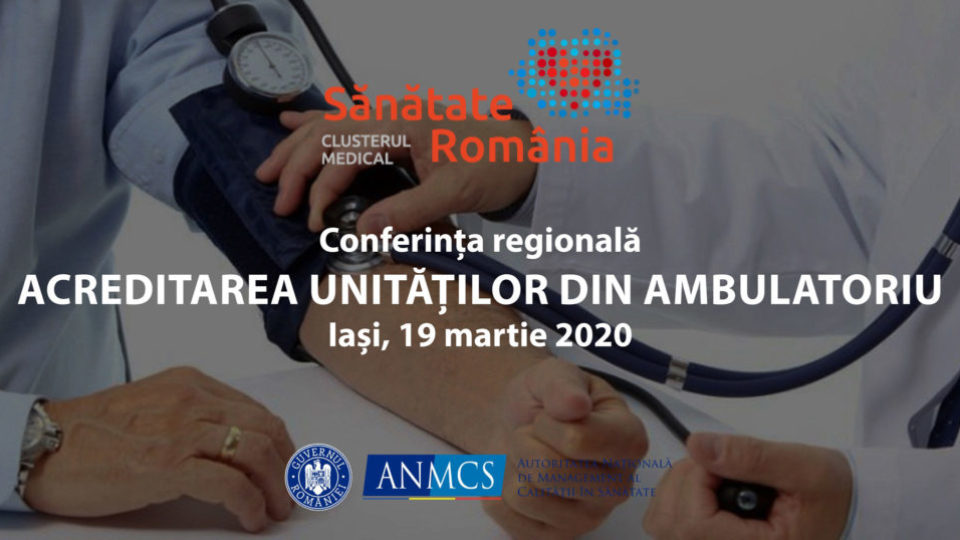 Acreditarea-unităților-din-ambulatoriu
